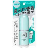 NEW! Shiseido Дезодорант стик с Ag+ (аромат детской присыпки) 20 г