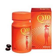 Shiseido Q10 Shiny Beauty Красота и молодость, замедление старения после 30 лет № 60