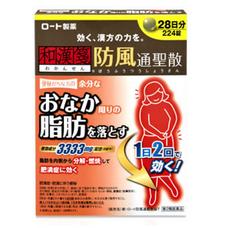 Биологическая добавка для расщепления жира в области подкожной ткани и внутренних органах живота (BOFUTSUSHYOSAN)