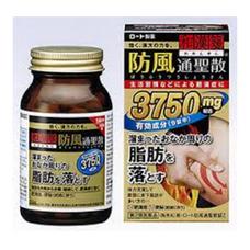 Биологическая добавка для расщепления жира в области подкожной ткани и внутренних органах живота BOFUTSUSHYOSAN премиум
