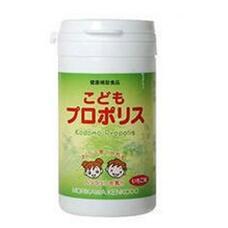 Детские жевательные витамины с клубничным вкусом Прополис для укрепления и повышения иммунитета № 120