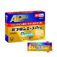 Гранулы от простуды с отхаркивающим действием Taisho Pharmaceutical Pabron Ace Pro № 12