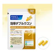 Fancl поддержка для печени куркума № 30
