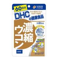 DHC Куркума для очистки и восстановления печени 120 капсул на 60 дней