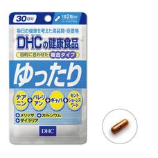 DHC Спокойный сон и нормализация биологических ритмов 60 капсул на 30 дней