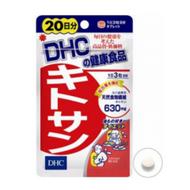 DHC Хитозан для очищения кишечника и легкого похудения №60