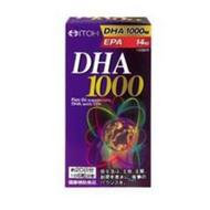Биодобавка OMEGA 3 DHA 1000