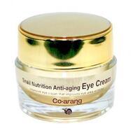Co Arang Snail Nutrition Anti-aging cream / Антивозрастной крем для лица с экстрактом слизи улитки