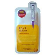 Beauty Clinic Маска для лица с лифтинг – эффектом с EGF