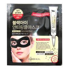 Beauty Clinic Black Eye Anti-Wrinkle Mask / Маска для области вокруг глаз против морщин