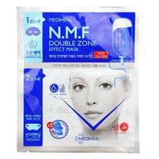 Beauty Clinic Маска для лица увлажняющая с NMF, двухзональная