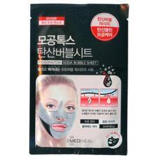 Beauty Clinic Очищающая пузырьковая маска для лица