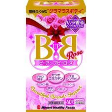 Minami Healthy Foods BupB Rose Мегакомплекс для красивой груди и здоровой кожи № 40