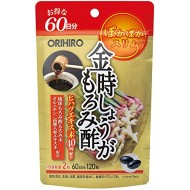 ORIHIRO Почки имбиря для легкого похудения № 120 капсул на 60 дней
