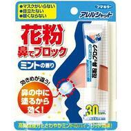 Крем для защиты от вирусов и аллергенов Dr.Theiss с ароматом ментола 5 гр