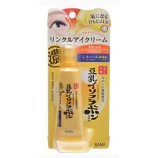 Sana Eye Cream / Крем - эссенция увлажняющий и подтягивающий с ретинолом и изофлавонами сои WRINKLE
