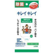 LION Kirei Kirei Салфетки для рук с антибактериальным эффектом (с экстрактом листьев персика, спиртовая основа) 30 шт