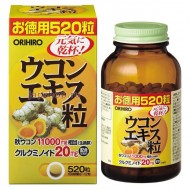 Экстракт куркумы для очищения и нормализации работы печени 520 таблеток