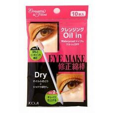 Koji Honpo Eye Make Oil in / Средство косметическое для коррекции макияжа глаз (аппликатор)