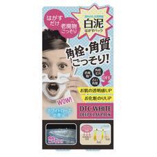 Momotani Deep Clay Pack / Очищающая маска-пленка DTC