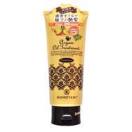 Momotani Organic Argan Treatment / Бальзам для волос с маслом арганы (без силикона) Argan Oil