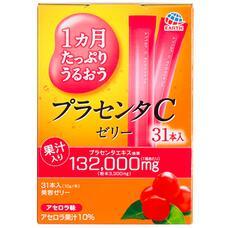 Плацента с экстрактом ласточкиного гнезда и протеогликанами Otsuka Placenta С Jelly со вкусом ацеролы 31 стик