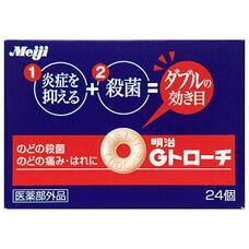 Meiji G Таблетки от боли в горле с экстрактом колокольчика киокё № 24