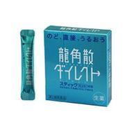 Ryukakusan Mints Растительный быстродействующий порошок с мятным вкусом от дискомфорта и боли в горле № 16