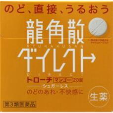Ryukakusan Быстрорастворимые таблетки во рту от боли в горле со вкусом манго и ментола № 16
