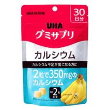 Легкоусваиваемый кальций с витаминов D3 и коллагеном со вкусом банана UHA № 60