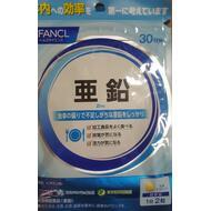 Легкоусваиваемый цинк Fancl № 60