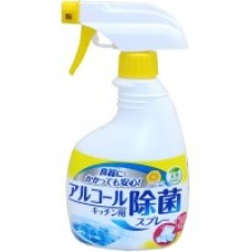 Mitsuei Спрей для кухни с антибактериальным эффектом (пульверизатор) 400 мл