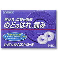 Таблетки от боли в горле с ромашкой AZ Troche № 24