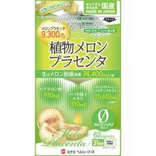 Minami Melom Placenta Плацента дыни с экстрактом семян камелии и гиалуроновой кислотой № 62