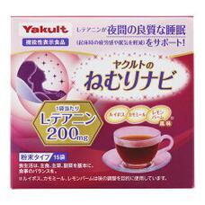 Вечерний успокаивающий чай для снятия усталости и хорошего сна Yakult Health Foods № 15