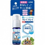 Антисептический гель для обработки рук KireiKirei 99,9 % спиртосодержащий без аромата 28 мл