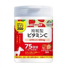 Unimat Riken ZOO Жевательный витамин C со вкусом клубники № 150