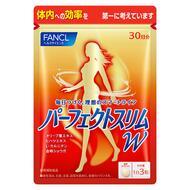 Комплекс для похудения Fancl Perfect Slim W для нормализации обмена веществ № 90