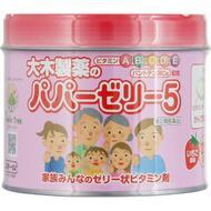 Витамины-желе для детей с клубничным вкусом OHKI Papazeri 5 №120