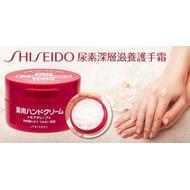 SHISEIDO Питательный крем для рук с апельсиновой пудрой 100 гр
