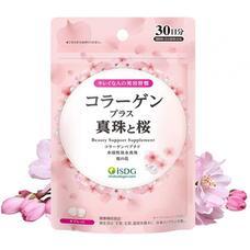 ISDG Beauty Support Supplement Омолаживающий мегакомплекс с коллагеном, экстрактом вишни и жемчужным порошком № 300