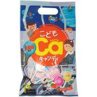 Unimat Riken Child Calcium Candy with Lactic Acid Bacteria Леденцы с кальцием и молочнокислыми бактериями 10 штук