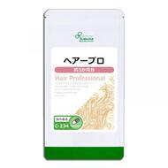 Профессиональный комплекс для укрепления, оздоровления и усиления роста волос Lipusa Hair Professional № 180