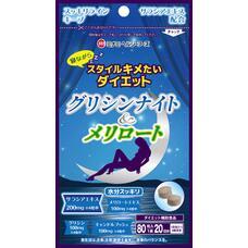 БАД Minami Healthy Foods Glycine Night & Merirot Ночная диета без стресса № 80