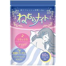 Расслабляющий комплекс для здорового сна Sleeps Night Supplement № 60