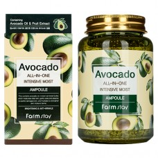 FarmStay Avocado All-In-One Intensive Moist Ampoule Многофункциональная ампульная сыворотка с экстрактом авокадо 250 мл