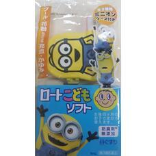 Детские японские капли для глаз с 6 лет Rohto Child 8 мл
