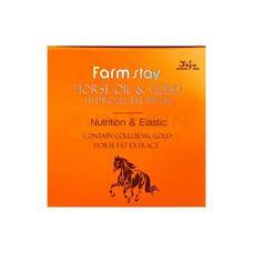 Гидрогелевые патчи для области вокруг глаз с золотом и лошадиным маслом FarmStay Horse Oil & Gold Hydrogel Eye Patch, 90г