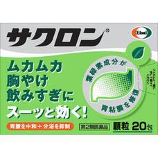 Быстрорастворимый порошок при гастрите с хлорофиллом Eisai Sakuron Powder № 20