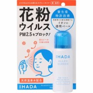 Shiseido Ihada Allele Screen EX Спрей от вирусов и аллергий 50 гр
